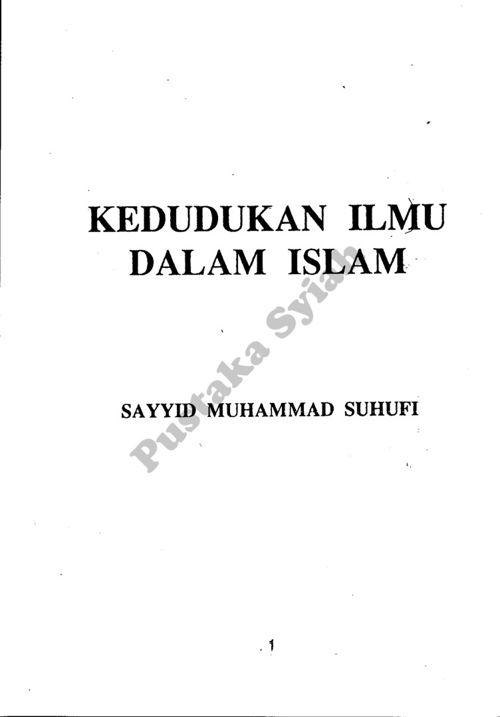 Kedudukan Ilmu Dalam Islam