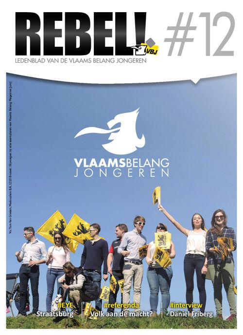 Rebel! #12