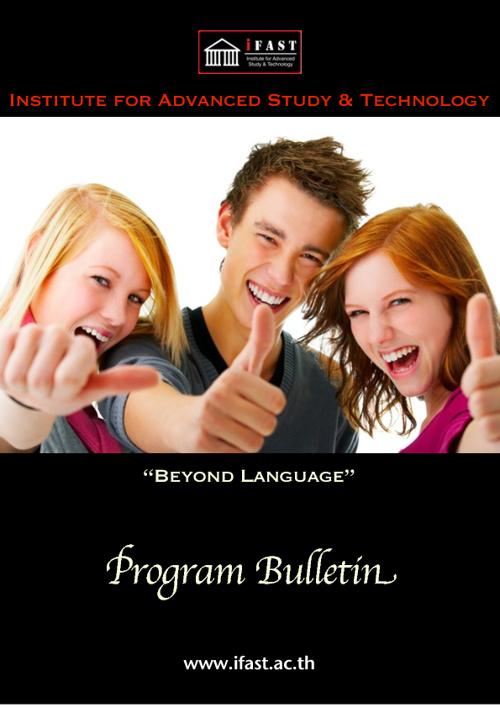 iFAST's Program Bulletin