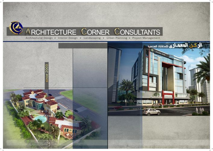 ACC Engineering Consultants
