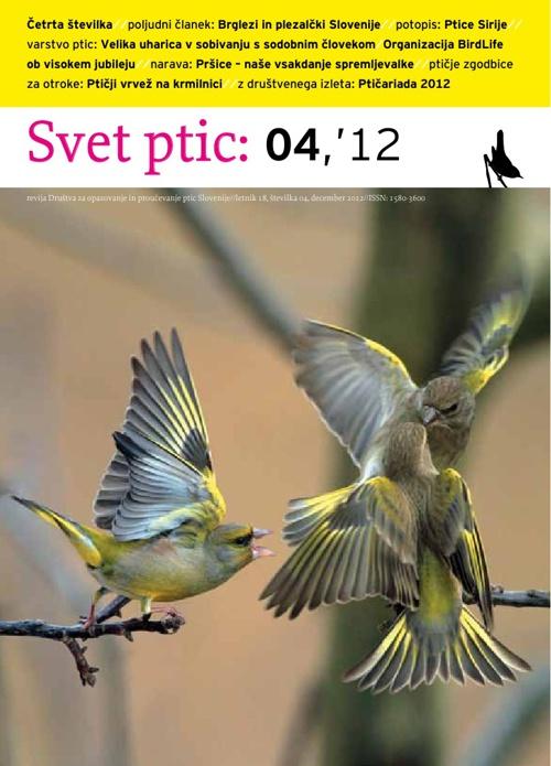 Svet ptic 04'12