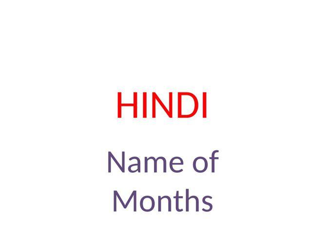 Hindi_ASHA