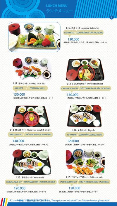 Haruna Lunch