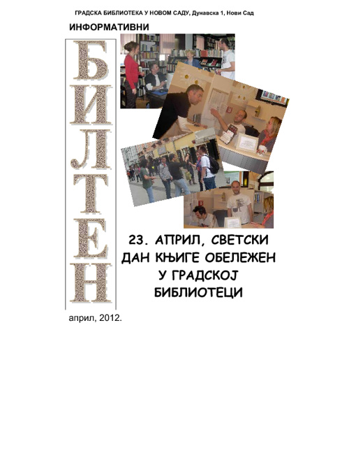 Bilten - april 2012