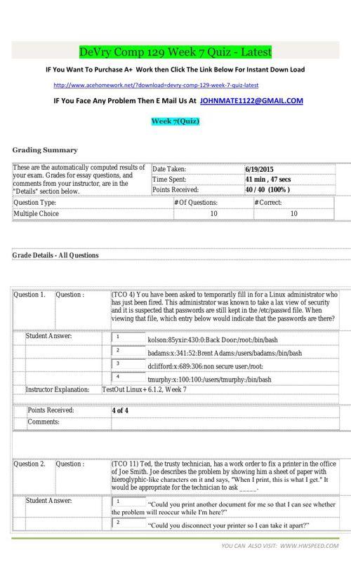 DeVry Comp 129 Week 7 Quiz - Latest