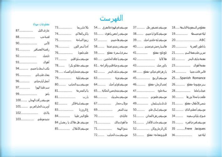 hamza book1