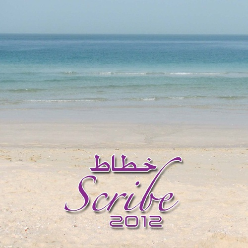 Scribe 2012