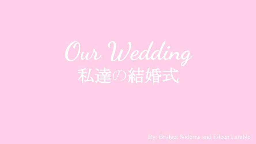 Japanese Wedding Album