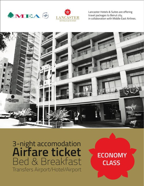 ECONOMY PACKAGES - SUITES