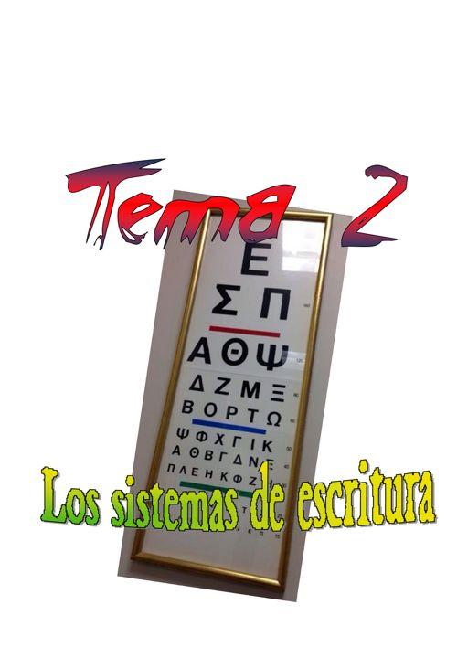 CC4 - Tema 2 - Los sistemas de escritura
