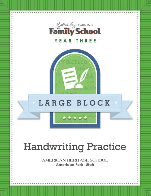 Handwriting Worksheet Packet Sample - Year 3