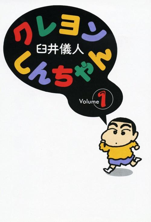 WPV.Naruto -01