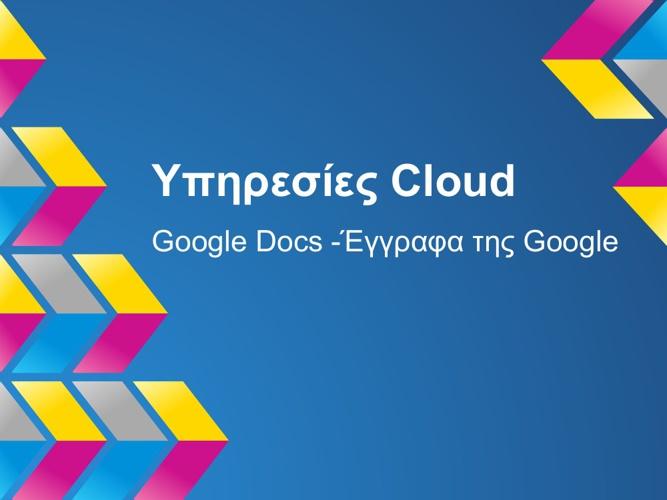 Google Docs - Drive