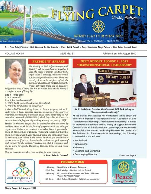 "Club Bulletin ""Flying Carpet"" 08-Aug-2012"
