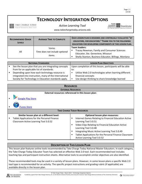 Technology Integration Guide 3.0.50