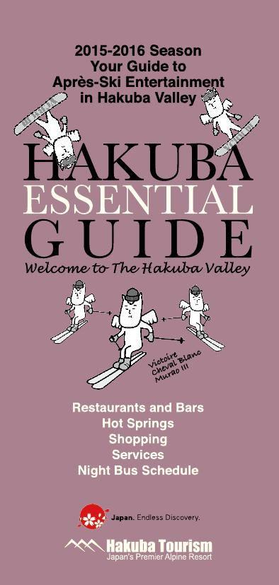 Hakuba Essential Guide 2016
