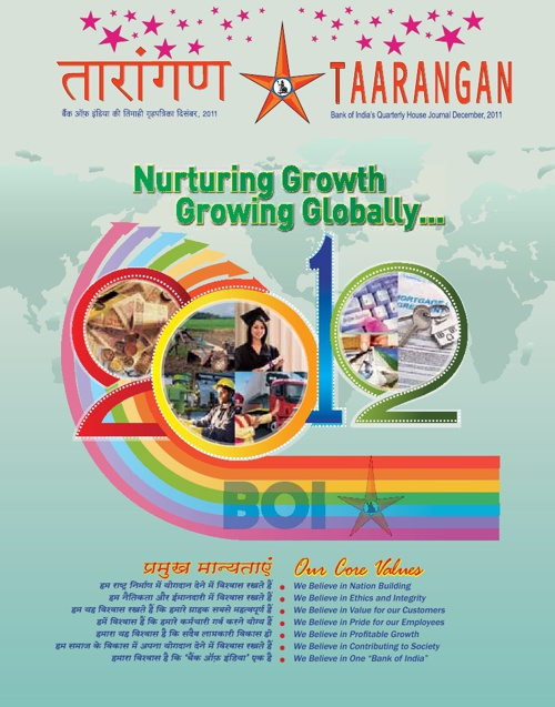Taarangan December 2011 edition