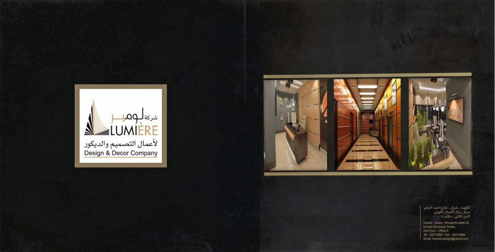 Lumiere portfolio 10-11-2013