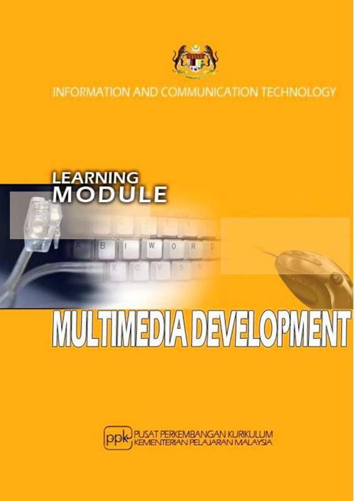 module_multimedia