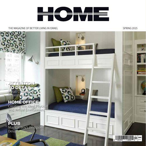 HOME - Spring 2015 Ra'anana