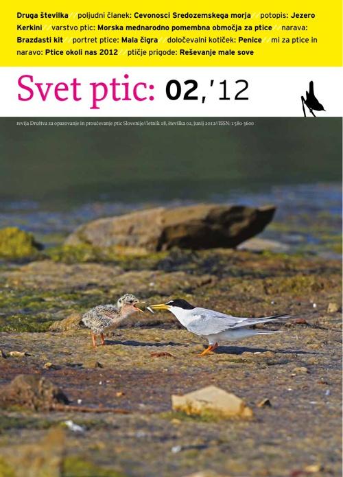 Svet ptic 02'12