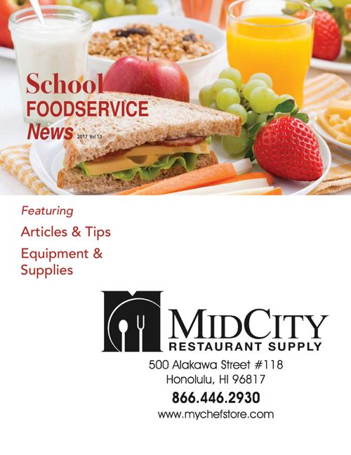 MIDC_MidCity_School_2017