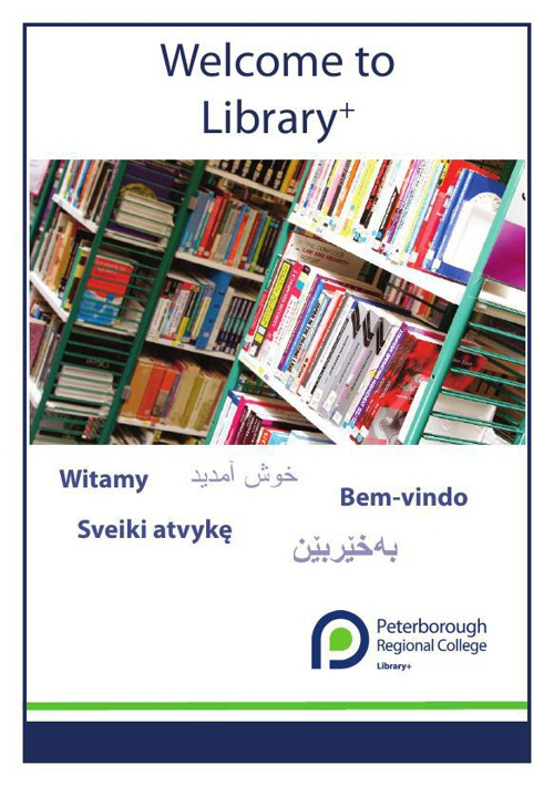 Welcome to Library Guide - 2014