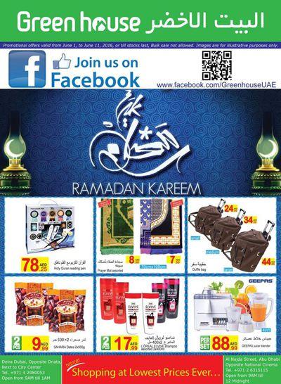 Greenhouse Ramadan offers