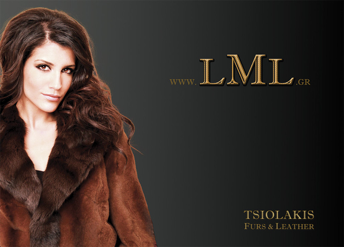 Tsiolakis Furs & Leather