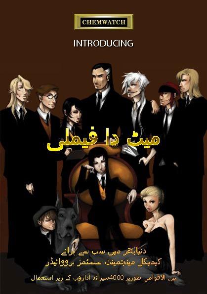 family_Urdu