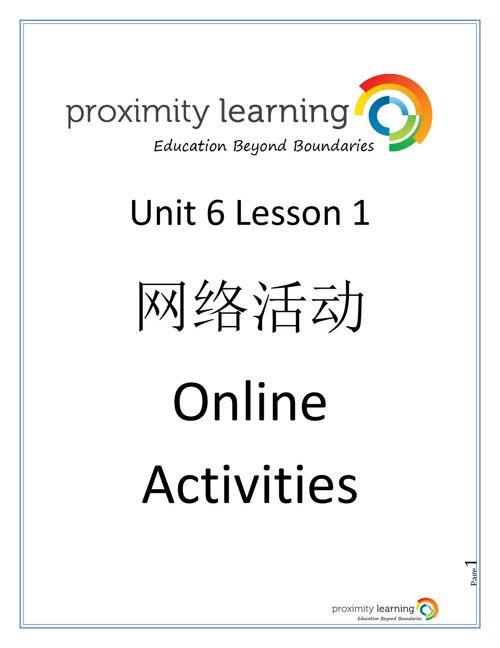 CHN 4 Unit 22 Lesson 1:  网络活动 Online Activities
