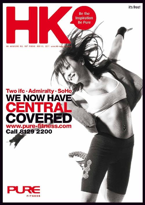 HK Magazine 887