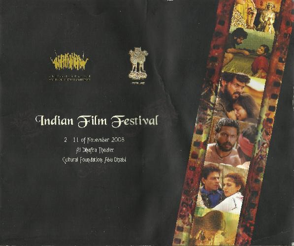 Indian Film Festival 2008 (AbuDhabi)
