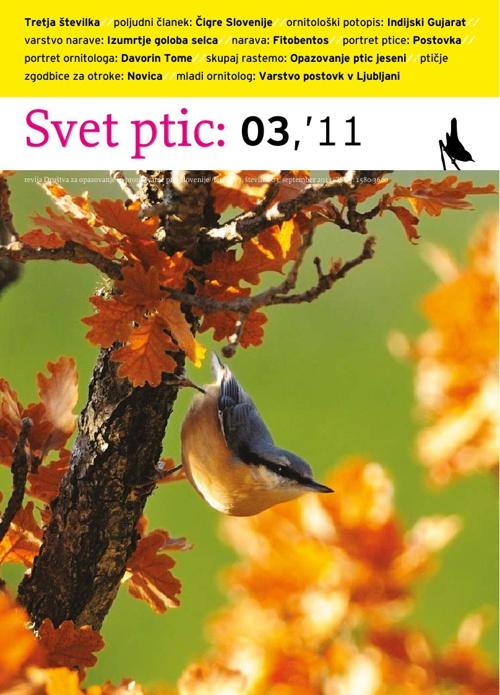 Svet ptic 03'11