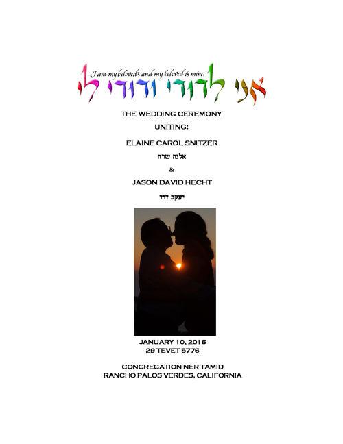 Jason and Elaine Hecht Wedding Program
