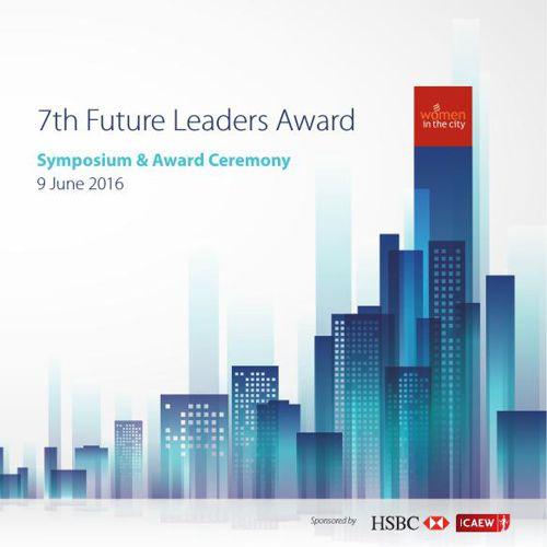 Future Leaders Award 2016