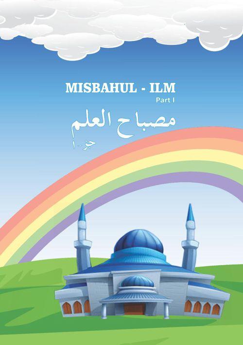 Misbahulilm (Part 1)
