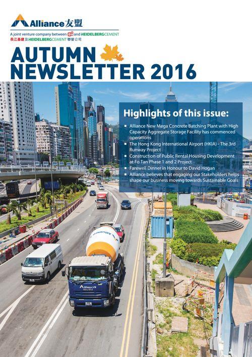 Alliance Autumn Newsletter 2016 English