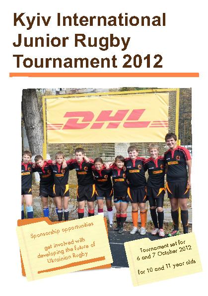 JM Rugby 2012