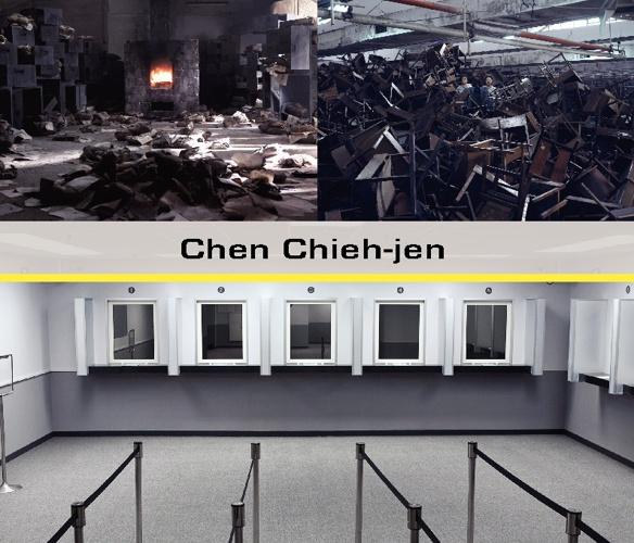 CHEN CHIEH-JEN