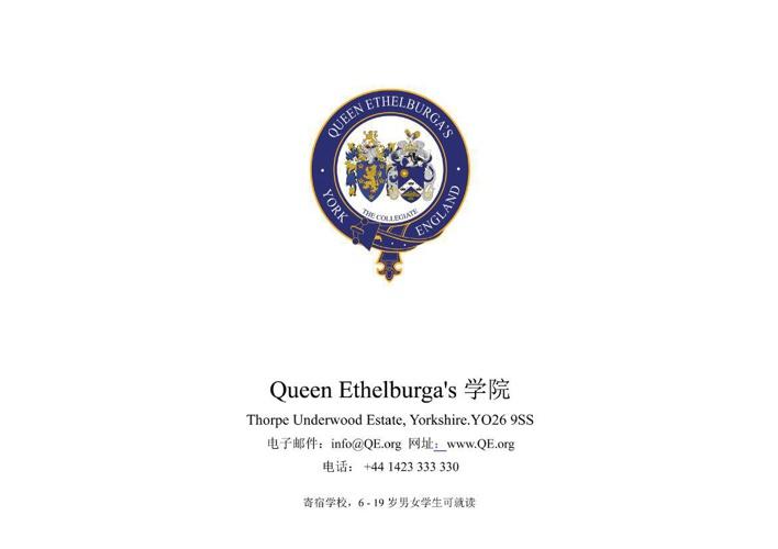 Chinese Main Prospectus