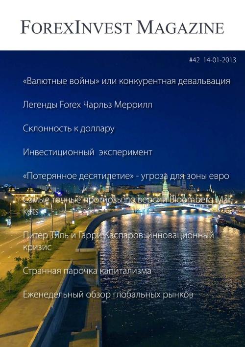 ForexInvest Magazine #42