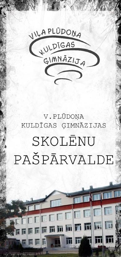 VPKĢ skolēnu pašpārvalde 2012./13. m.g