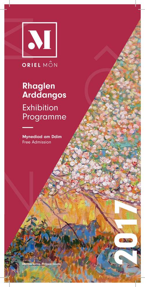 030817-rhaglen-programme-2017