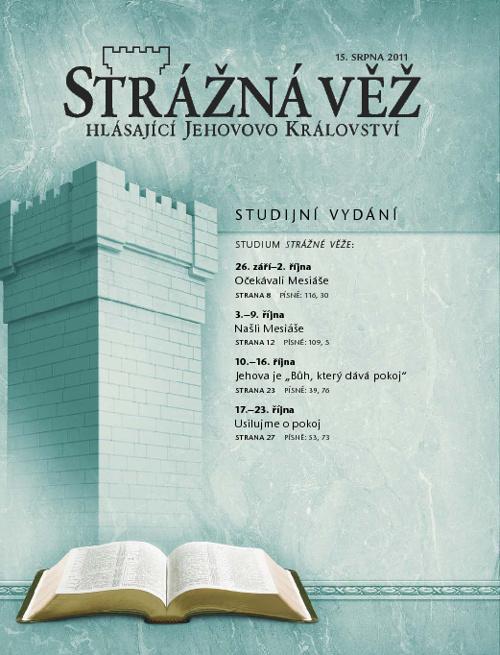 2011-08-15-w-SV