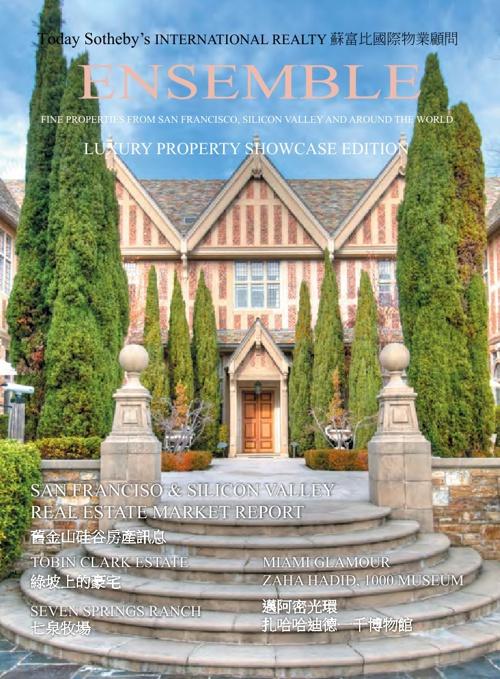Ensemble Luxury Real Estate Magazine