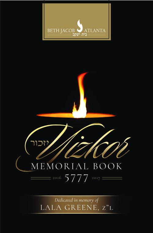 Yizkor Book 5777 Final