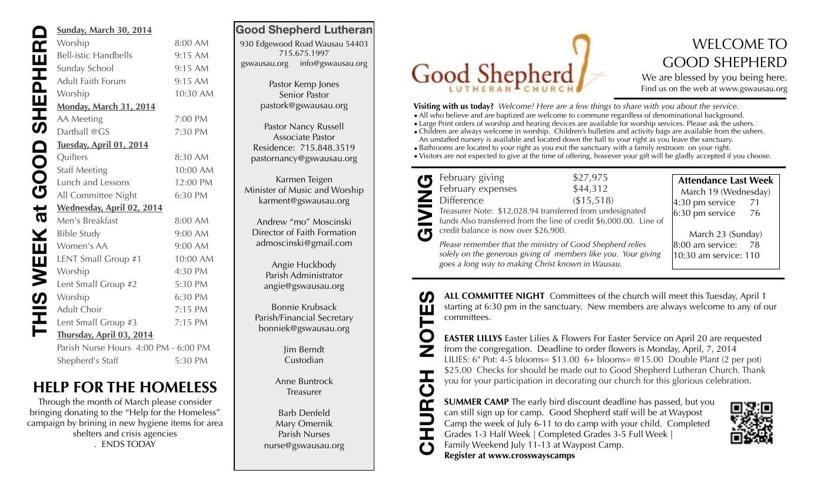 GSLC Announcements 03.23.14
