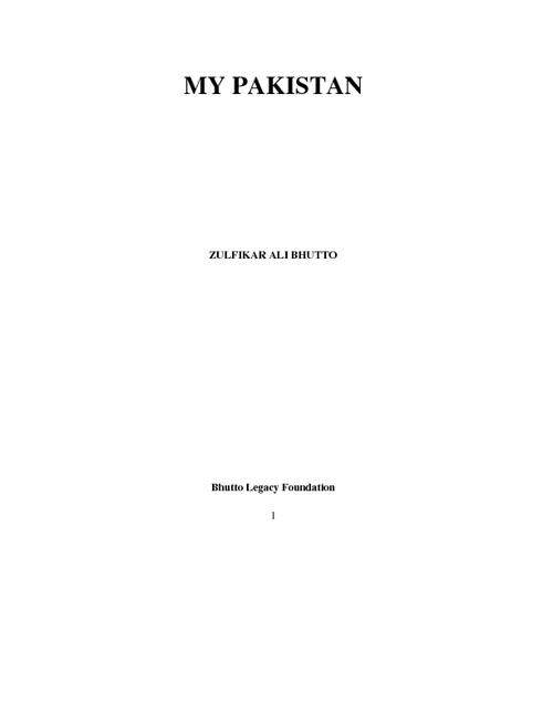 My Pakistan 1