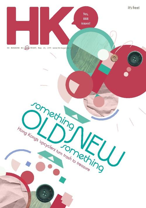 HK Magazine 888